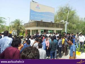 کارگری بوشهر