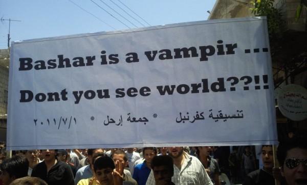 سوریه جمعه اول ژوئیه